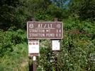 Trail Head... by Yukon in Trail & Blazes in Vermont