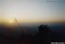 Ricefield Sunset by Kozmic Zian in Trail & Blazes in Virginia & West Virginia