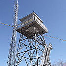 Pinnacle Mountain lookout tower
