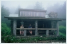 Foggy Icewater Springs by bigcat2 in North Carolina & Tennessee Shelters