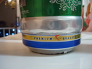 Heineken Keg Can With Heat Sink by tuswm in Gear Gallery