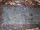 Trail Monument Near Ed Garvey Shelter, Md, 08/30/08.