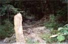 The beautiful rocks of Pennsylvania by Jumpstart in Trail & Blazes in Maryland & Pennsylvania