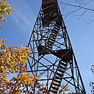 0290 2011.10.08 View Of Shuckstack Fire Tower by Attila in Views in North Carolina & Tennessee