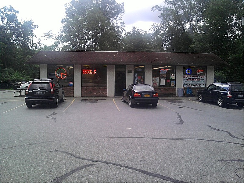 Danny's Pizza & Mountain Top deli (NY)
