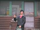 Mr Miagi (aka Torin) at Katahdin 10/15/06