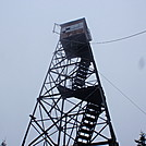 Smarts Mountain Fire tower