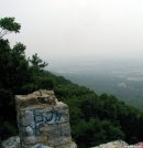High Rock by Birdny in Views in Maryland & Pennsylvania