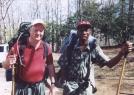 DocBGBapril2001 by Billygoatbritt in Trail & Blazes in North Carolina & Tennessee
