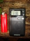 My Backpacking Radio Sangean Dt-200x