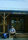 Camo At Denali Train Depot by camojack in Special Points of Interest